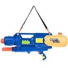 Haiye Happy Summer Water Gun